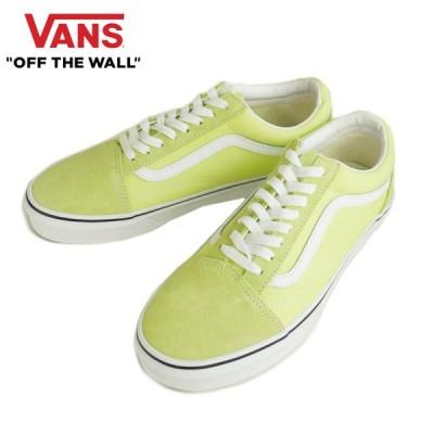 バンズ VANS ヴァンズOLD SKOOL  オールドスクール【箱なし】SHARP GREEN/TRUE WHITE(シャープグリーン/トゥルーホワイト)メンズ レディース 緑 スニーカー 蛍光