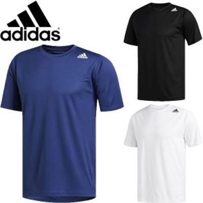 ◆◆ 送料無料 メール便発送 <アディダス> 【adidas】 20SS メンズ M4T フリーリフトクライマライト3ストライプスTシャツ 半袖シャツ F