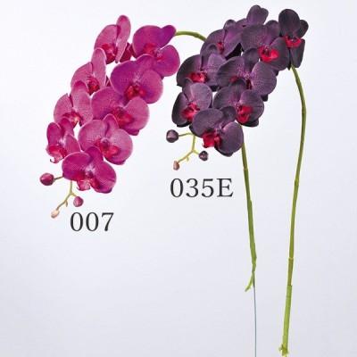 《 造花 》◆とりよせ品◆Asca(アスカ) コチョウラン×9 つぼみ×3