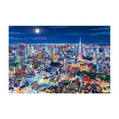 ジグソーパズル エポック社 12-514s 煌めく東京の夜-東京 光るパズル 1000ピース