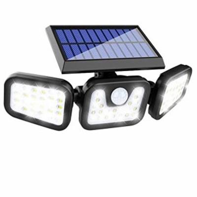 【新品】【最新版】Herimo ソーラーライト センサーライト 74 LED 高輝度 3灯式 屋外センサーライト 超大電池容量 自動点灯 人感センサー