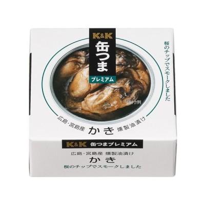 K&K 缶つまプレミアム 広島かき 燻製油漬け  60g × 3缶セット