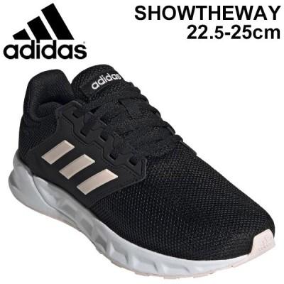 ランニングシューズ レディース アディダス adidas SHOWTHEWAY W/ジョギング スポーツシューズ 女性用 スニーカー ブラック系 LDC86 靴 くつ/FX3749