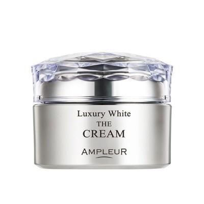 美容液 オイル クリーム AMPLEUR / ラグジュアリーホワイト ザ・クリーム 50g