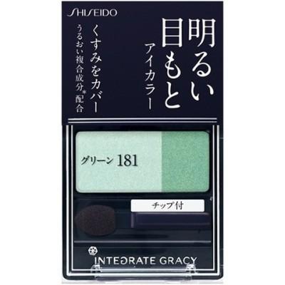 資生堂 インテグレート グレイシィ アイカラー グリーン181 (2g)