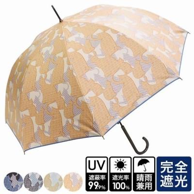 晴雨兼用傘 傘 ファッション小物 レディースファッション 春夏 晴雨兼用 シルエット猫柄 ジャンプ傘 UVカット ネコ ねこ 猫柄 遮光率100% 遮蔽 雨傘