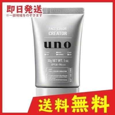 UNO(ウーノ) フェイスカラークリエイター 30g