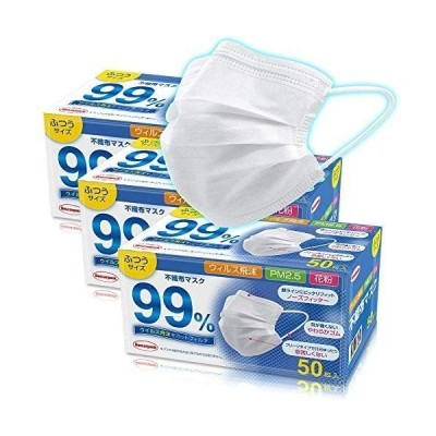 マスク 150枚入 不織布 使い捨てマスク 3層構造高密度フィルター 飛沫防止99% PM2.5対応 花粉対策 通気性 夏用可