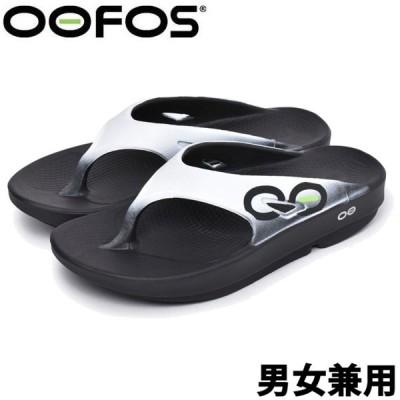 ウーフォス メンズ レディース リカバリーサンダル ウーオリジナル スポーツ OOFOS 01-10850024