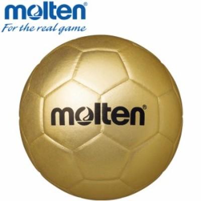モルテン 記念ボール ハンドボール 3号 H3X9500