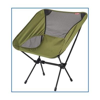 <新品>Marutatsu Ultralight Portable Camping Folding Chair Outdoor BBQ Stool Beach Fishing Seat Direct from Japan