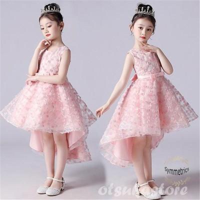 2021新品 子供ドレス フォーマル発表会ドレス 子どもドレス 女の子ワンピース キッズ服 二次会花嫁 結婚式 七五三