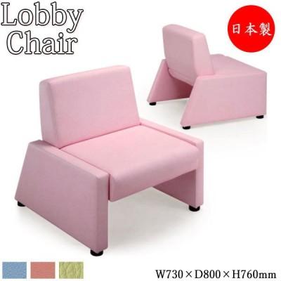 リクライニングチェア 1人掛け ソファベッド ロビーチェア 待合椅子 簡易寝台 緊急時 ビニールレザー張り MZ-0726