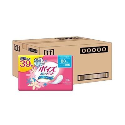 【ケース販売】ポイズ 肌ケアパッド 安心の中量用(ライト)80cc お徳39枚 (女性の軽い尿もれ用)x12パック