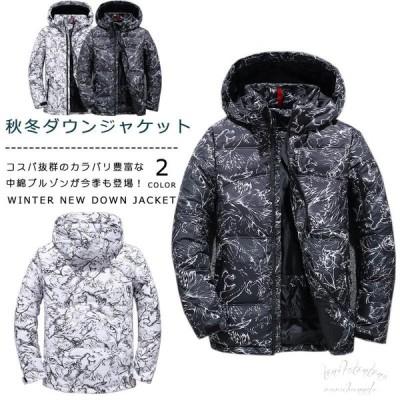大きいサイズメンズ中綿 ジャケットダウン2019秋冬服メンズメンズファッション フード付き分厚いメンズファッション フード  かっこいい