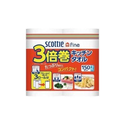スコッティファイン 3倍巻キッチンタオル 日本製紙クレシア