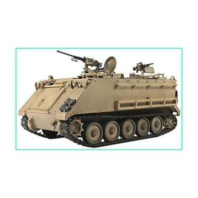Unbekannt AFV Club AFV35311 IDF M113A1 NAG'MASH 1973 1:35 Model Making並行輸入品