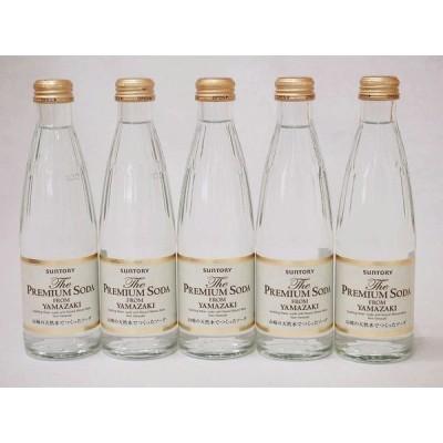 プレミアムソーダ 山崎の天然水でつくったソーダ サントリー 瓶240ml×5
