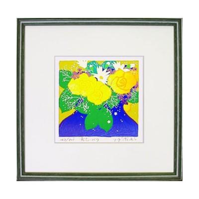 シルクスクリーン 「黄色いバラ」吉岡浩太郎画伯