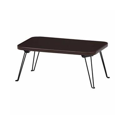 不二貿易 折りたたみ ローテーブル 幅45cm ブラウン×ブラック ミニ 14423