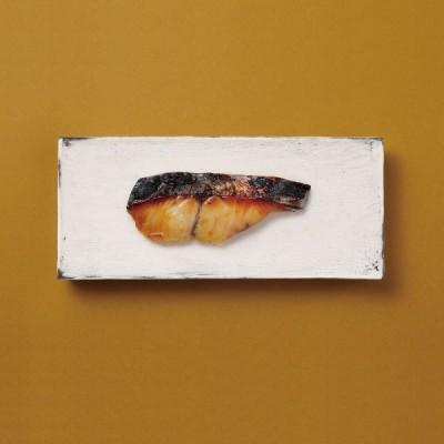 酵房西利 西京漬 鰆 1切 京都 高級 西京漬け 西京焼き 味噌漬け サワラ グルメ 西利 京つけもの西利