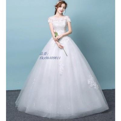 エレガント ロング ドレス 着痩せ 20代30代 大きいサイズ プリンセス パーティードレス ロングドレス 花嫁 ウエディングドレス 二次会 結婚式 キラキラ