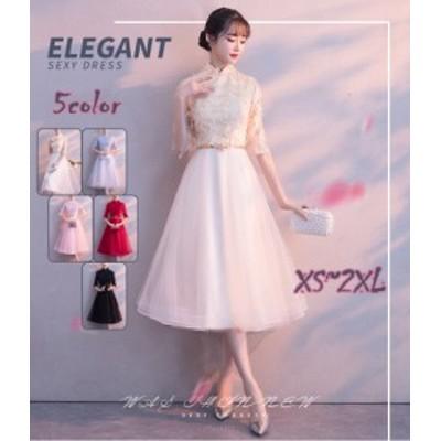 パーティードレス ドレス 結婚式 成人式 二次会 お呼ばれ フォーマル 羽飾り フワフワ スタンドカラー 立ち襟 ワンピース ミモレ