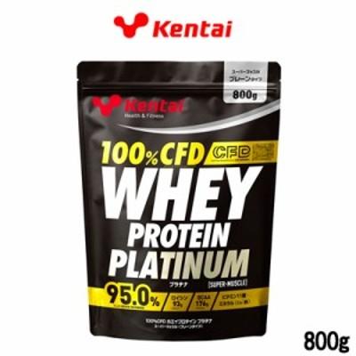 プロテイン 健康体力研究所 Kentai 100%CFD ホエイプロテインプラチナ スーパーマッスル プレーン 800g 【取り寄せ商品】