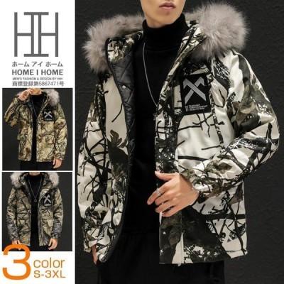 ミリタリーコート 中綿 メンズ 迷彩 フード付き フェイクファー ヴィンテージ 暖かい ボリューム 防寒