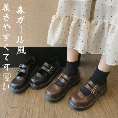 履きやすくて可愛い フラットシューズ 靴 韓国ファッション カレッジ風 カジュアルシューズ ラウンドトゥ PUレザー レザーシューズ 通勤 通学 減齢 新品