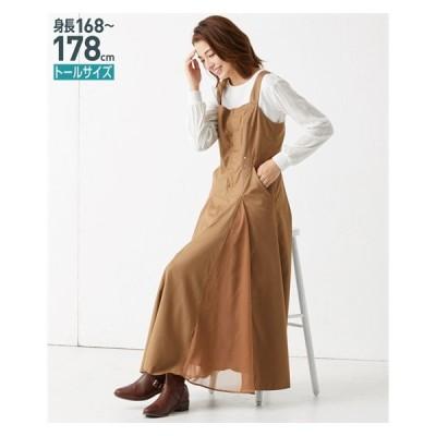 ジャンパー スカート トールサイズ レディース 異素材使い ビスチェ風 前開き マキシ丈 M/L ニッセン nissen