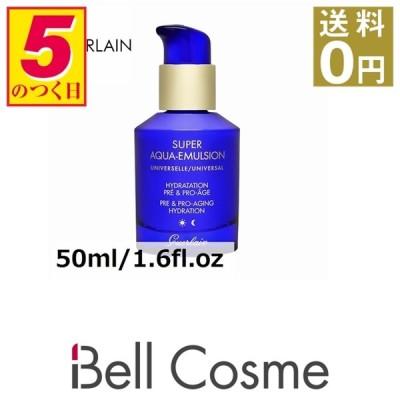ゲラン スーパー アクア エマルジョン  50ml/1.6fl.oz (乳液)