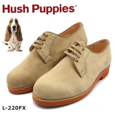 ハッシュパピー  L-220FX  レディース カジュアルシューズ 220 スエード ホーン Hush Puppies
