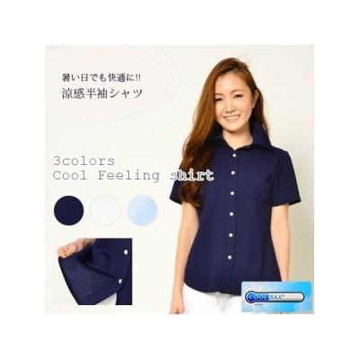 涼感半袖シャツ/トップス