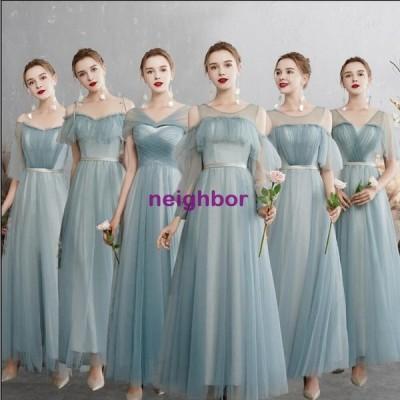 新作 ウエディングドレス パーティードレス ミモレドレス 結婚式 二次会 衣装 舞台 披露宴 演奏会 発表会 ピアノ 大きいサイズ イベント用 キャバドレス