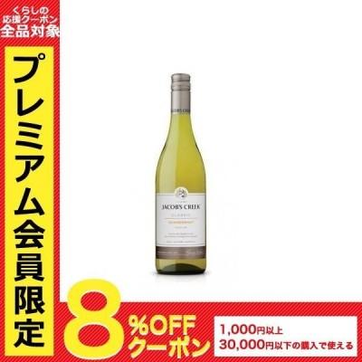 [オーストラリア/白ワイン/辛口/フルボディ]ジェイコブス・クリーク シャルドネ 750ml 1本/ご注文は12本まで同梱可能です