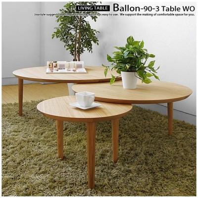 幅90cm〜幅160cm ホワイトオーク材 木製ローテーブル 円形で丸いセンターテーブル 風船のような伸長機能付きリビングテーブル 90-3枚テーブル