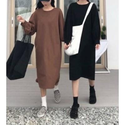 2色 スウェット ワンピース ロング ボリューム袖 スリット ゆったり 長袖 カジュアル 無地 韓国 オルチャン ファッション