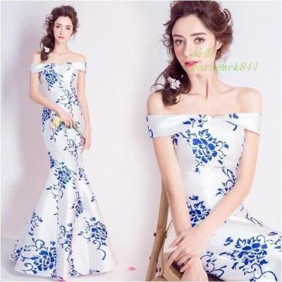 ドレス 中国風パーティードレス 上品ロングドレス 女子会 感謝会 発表会 二次会 披露宴 お呼ばれ 結婚式 イブニングドレス