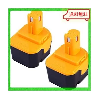 Boetpcr 互?品 RYOBIリョービ B-1203M B-1203F2 電池パック対応 12V 3.0Ah互換バッテリー B-1203C B-1203M1 B-1203F3 BPL-1220 B-1220F2