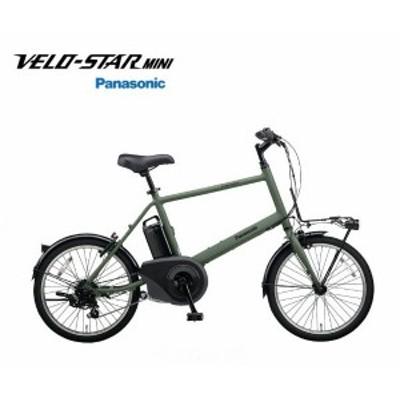 パナソニック ベロスター・ミニ VELO-STAR MINI 電動アシスト自転車