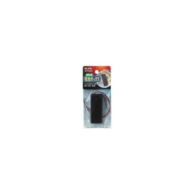 【お取り寄せ】朝日電器/電池ボックス スイッチ付 単4×2本用/UM-SC42NH