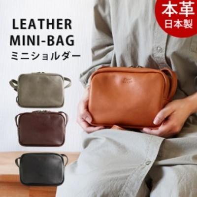 ミニショルダーバッグ 本革 おしゃれ かわいい レディース 日本製