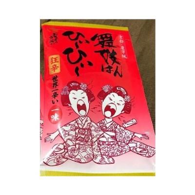 京都限定 産寧坂 舞妓はんひぃ〜ひぃ〜 狂辛 世界一辛い一味唐辛子 1袋 おちゃのこさいさい