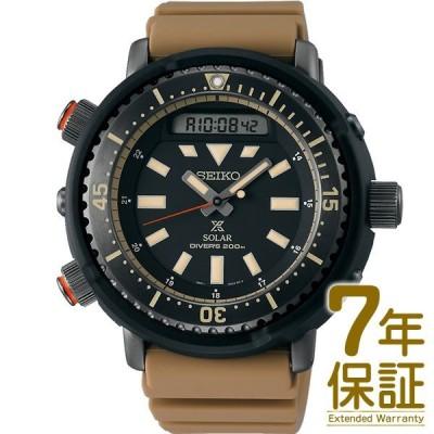 【特典付き】【正規品】SEIKO セイコー 腕時計 SBEQ007 メンズ PROSPEX プロスペックス ダイバーズ ダイバースキューバ ソーラー