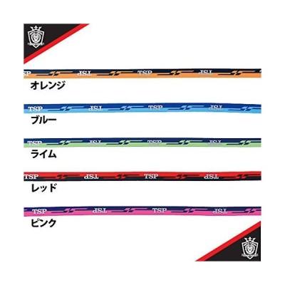 ヤマト卓球(TSP) TSP カラーサイドテープ 44152 040 レッド 10mm