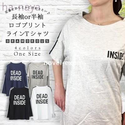 大人白TシャツロンTトップスロゴTレディース半袖長袖大きいサイズ2019春新作体型カバー