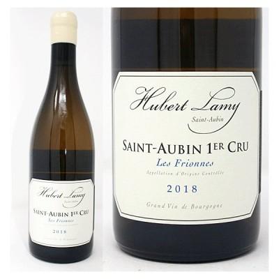 白ワイン 2018 サン・トーバン・プルミエ・クリュ・レ・フリオンヌ ユベール・ラミー