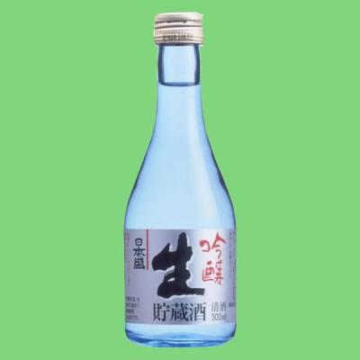 日本盛 吟醸 生貯蔵酒 300ml(4)
