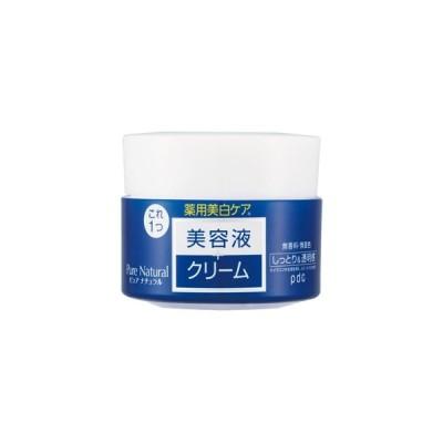 ピュアナチュラル クリームエッセンホワイト 100g 【医薬部外品】